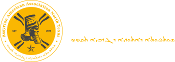 Assyrian American Association of North Texas